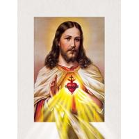 Customized 30x40cm Religion Images 5D Lenticular Printing Services PET 0.6mm Thickness Manufactures