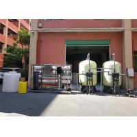 6000LPH Brackish Water System Ro Water Plant Machine 220 / 380V For Boiler / Drinking Water Manufactures