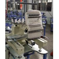 Factory Price Embroidery Machine For Sale Manufactures