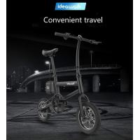 Battery Operated Electric Folding Scooter For Adults , Fold Up Electric Bike Manufactures