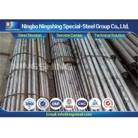 DIN 21NiCrMo2 / 1.6523 Alloy Steel Bar Case Hardening Steel Manufactures