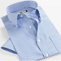Men's Non Iron Shirts » Men's Business Short Sleeve Slim Fit Cotton Stripe Shirts
