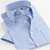Men's Non Iron Shirts » Men's Business Short Sleeve Slim Fit Cotton Stripe Shirts Manufactures