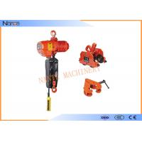 Quality Fixed Type Air Chain Hoist Electric Cable Hoist Allows  Immediate Braking for sale