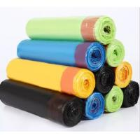 China Cornstrach Biodegradable Drawstring Garbage Bags & Compostable Pastic Bags on sale