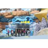 Customized Theme park 4D cinema system / Fashionable Personalized Home Theater 5D 6D XD Cinema Manufactures