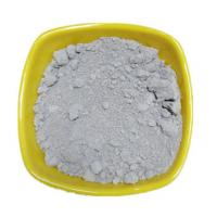 China Low Permeability Silica Fume Concrete With High Temperature Strength on sale