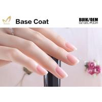 First Step Nail Art Gel UV Base Coat For Nail Salon Wrinkle - Free No Chip Manufactures
