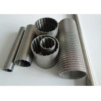 perfect roundness well screen or water well screen or stainles steel filter element Manufactures