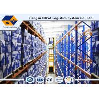 Warehouse VNA Pallet Racking Max 4 Tons Capacity For Business Service Industry