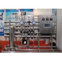 Stainless steel reverse osmosis water purification for pharmaceuticals 1000L/H Manufactures