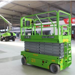320KG Load Capacity 15m Scissor Mobile Lift Platform JESH AWP self-propelled scissor lift Manufactures