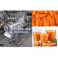 SS304 Automatic Carrot Juicer Machine,Hot sale automatic carrot juicer extractor machine Manufactures