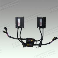 Buy cheap 35W Slim HID Xenon Ballast, 4x4 Offroad Accessories from wholesalers