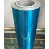 Colour Coated Hydrophilic Aluminum Foil  AA8011 For Heat Cooling Exchanger Manufactures