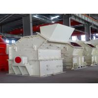 High Reduction Ratio Stone Impact Crusher , Cement Crusher Machines Manufactures