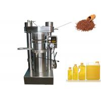 China Commercial Olive Oil Processing Machine 60 Mpa 380V Voltage For Camellia on sale