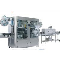 CE Double Head Shrink Sleeve Machine Automatic 1500Kg For Beverage Manufactures