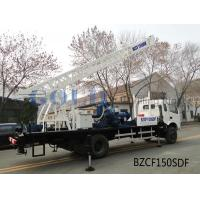 tracked mounted water well drilling rig drill truck. Manufactures