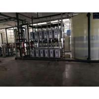 Large Scale Reverse Osmosis Water Purification Equipment 0.25 - 200m3/h Manufactures