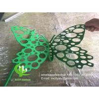 butterfly Metal aluminum decorative perforated sheet for decoration Manufactures