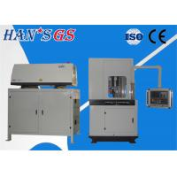 China CNC 3D Laser tube - sheet welding machine wiith CE / ISO , metal welding machine on sale