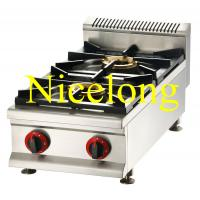 Long lifetime counter top stainless steel 2 burners gas stove for sale GB-2Y Manufactures