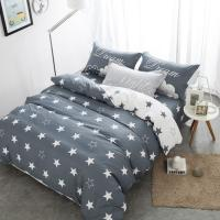 Grey And White Polyester Home Bedding Sets Embroidered Printed Queen Size Manufactures