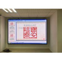 P1.86 Indoor Small Pitch LED Display 6400mmx 480mm cCabinet Size High Brightness Manufactures
