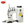 GK35-2C Bag sewing machine Portable Bag Sewing Machine Automatic Bag Sewing Machine Manufactures