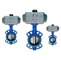 Flange / Wafer Type Butterfly Valve Actuator Pneumatic Operated DN40 ~ DN600