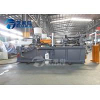 Full Auto Cap Injection Molding Machine , Plastic Injection Molding Equipment Manufactures
