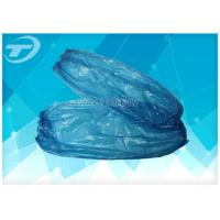 PE Disposable Arm Sleeves Medical Machine Made Clear Protective Sleeves Manufactures