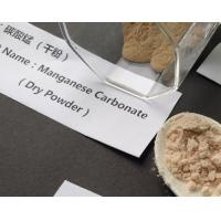 Brown Manganese Carbonate MnCO3 Mn About 43.5% Purity Used For Magnetic Materials Manufactures
