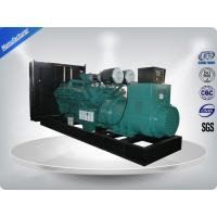 300kw / 375kva Open Diesel Generator with Cummins engine, three phase water cool Manufactures