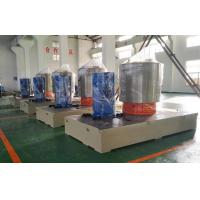Buy cheap SIEMENS Motor CE ISO Pvc Mixer Machine By Inverter Control , Low Noise from wholesalers