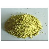 Light Yellow Plant Extract Powder Natural Ingredient Milk Thistle Extraction Manufactures