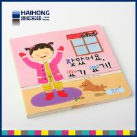 China Custom Colored Children Board Book Printing , pop up book printing on demand on sale