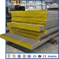 High strength alloy tool steel 4340 steel plate Manufactures