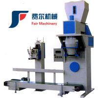 China FMZZ-50FG Open Mouth Bag Filling Machines , 25kg Bagging Machine For Powder on sale