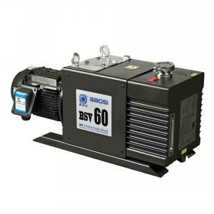 Buy cheap Vacuum Welding Rotary Vane Vacuum Pump 60 CBM/H Speed For Vacuum Metallurgy from wholesalers