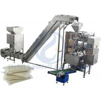 1kg To 5kg Vacuum Pouch Packing Machine Low Noise High Precision Orientation Manufactures