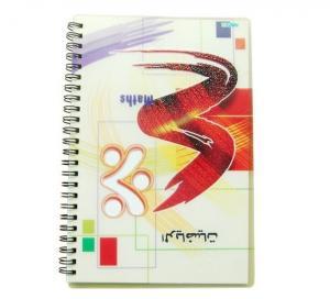 PLASTICLENTICULAR 3D PET lenticular cover spiral pocket notebook-3D Lenticular Cover Notebook Manufactures