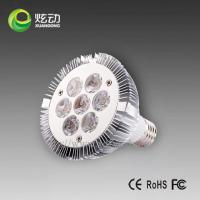Car LED Light/Auto LED Light Manufactures