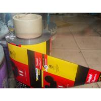 Buy cheap Customized Printed Plastic Film In Rolls For Automatic Packaging Or Automatic Packing from wholesalers