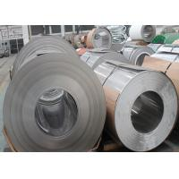 2B Finish 316L Stainless Steel Coil Strong Corrosion Resistance With Free Sample Manufactures