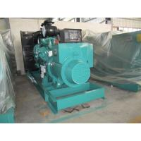 600 KW Diesel Generator Set With Cummins Engine And Engga Alternator Manufactures