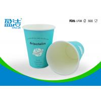 China Logo Printed 400ml Cold Drink Paper Cups With Black Lids Preventing Leakage Effectively on sale