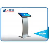 21 inch floor standing kiosk digital advertising display for indoor use Manufactures