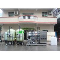 8000L Drinking Water Purification For Sachet Water Machine With UV Lamp and Ozone Manufactures